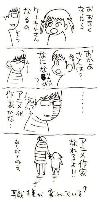 2y11ma.jpg