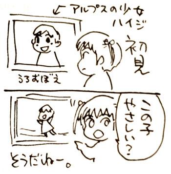 2y11mb.jpg