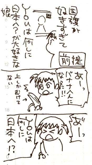 2y11md.jpg