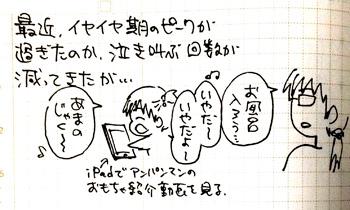 2y1mb.jpg