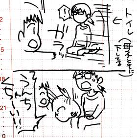 2y3mb.jpg