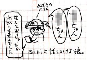 2y3mc.jpg