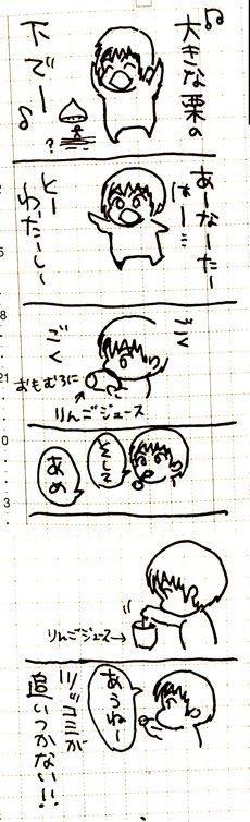2y4mb.jpg