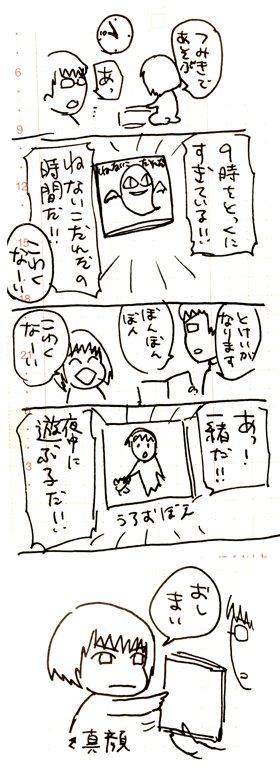 2y4md.jpg