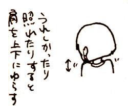 2y5mb.jpg