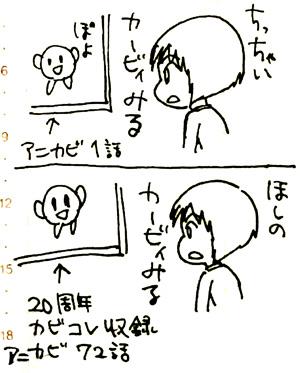 2y6mb.jpg