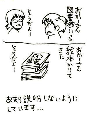 2y6mc.jpg