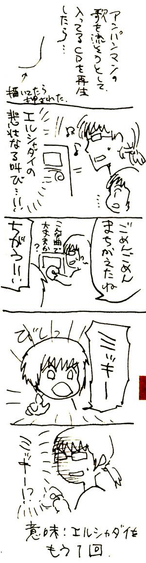 2y6mf.jpg