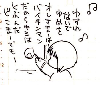 2y7mb.jpg