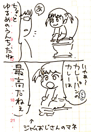 2y7mf.jpg