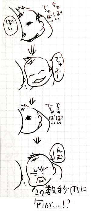 3monthb.jpg