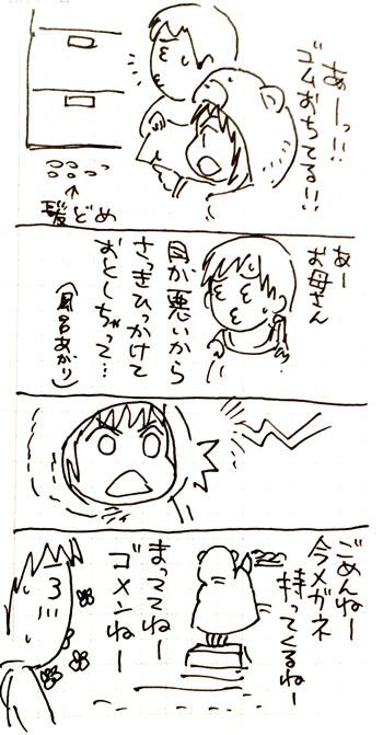3y1ma.jpg
