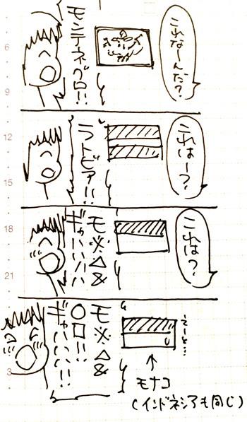 3y1mb.jpg