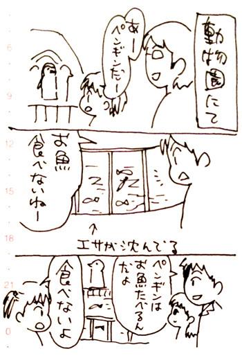 3y2mb.jpg