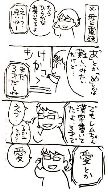 3y3ma.jpg