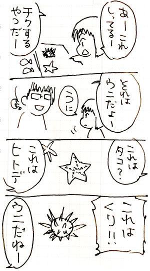 3y4ma.jpg
