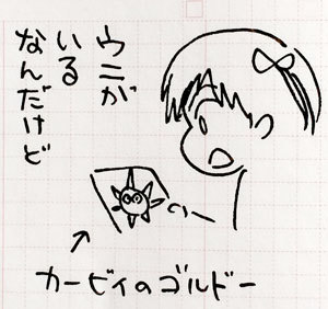 3y4mf.jpg