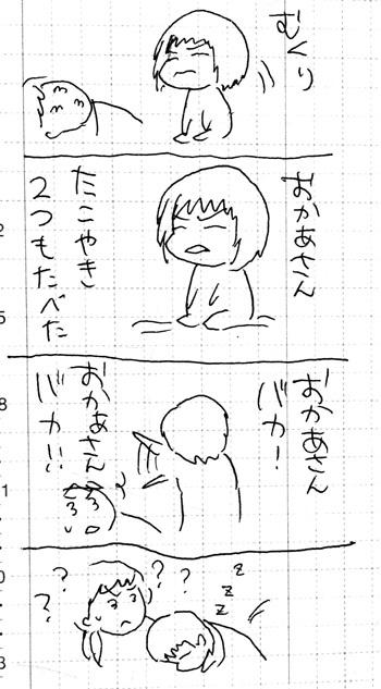 3y6mb.jpg